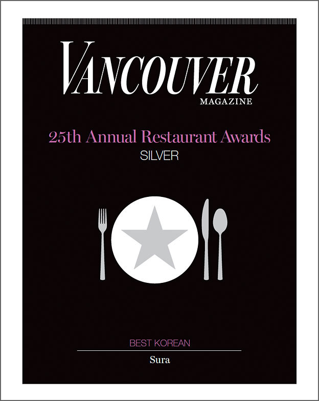 Vancouver Magazine Restaurant Awards 2014