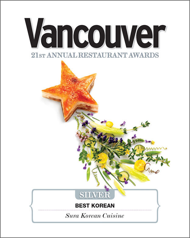 Vancouver Magazine Restaurant Awards 2010