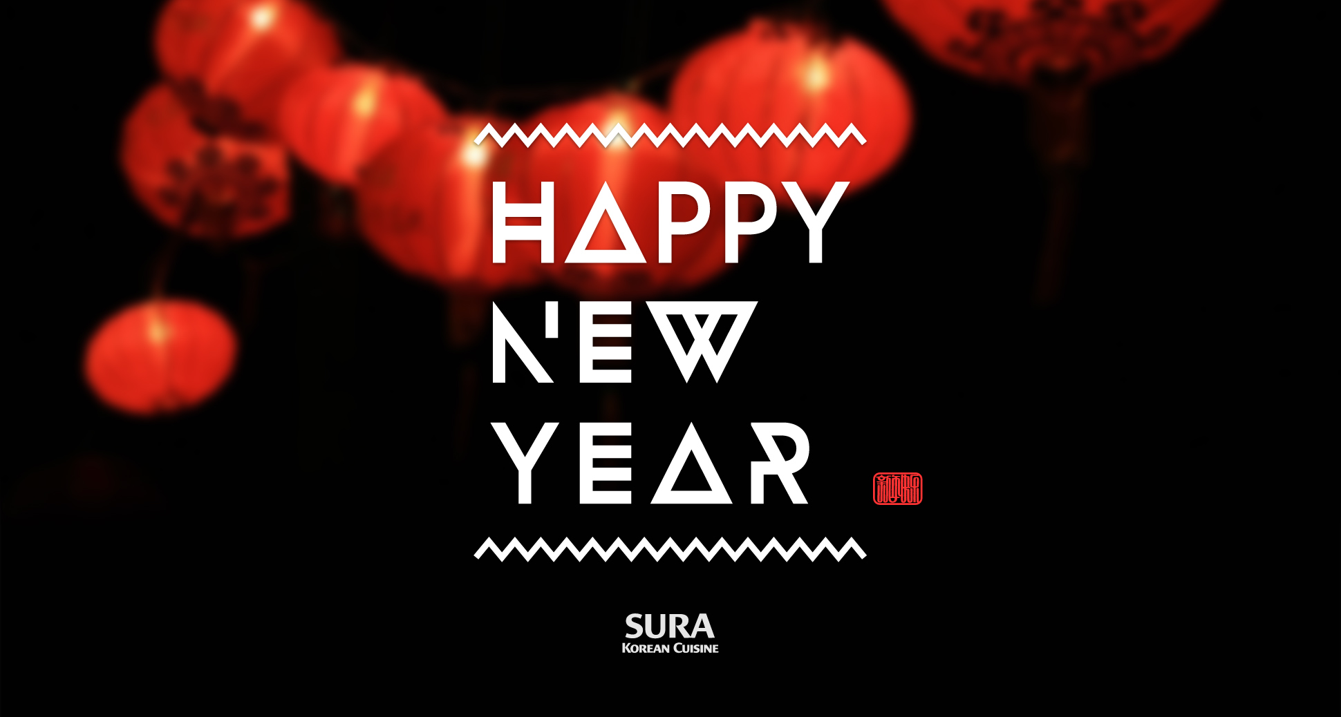 Sura Korean Royal Cuisine Restaurant News Happy Chinese New Year