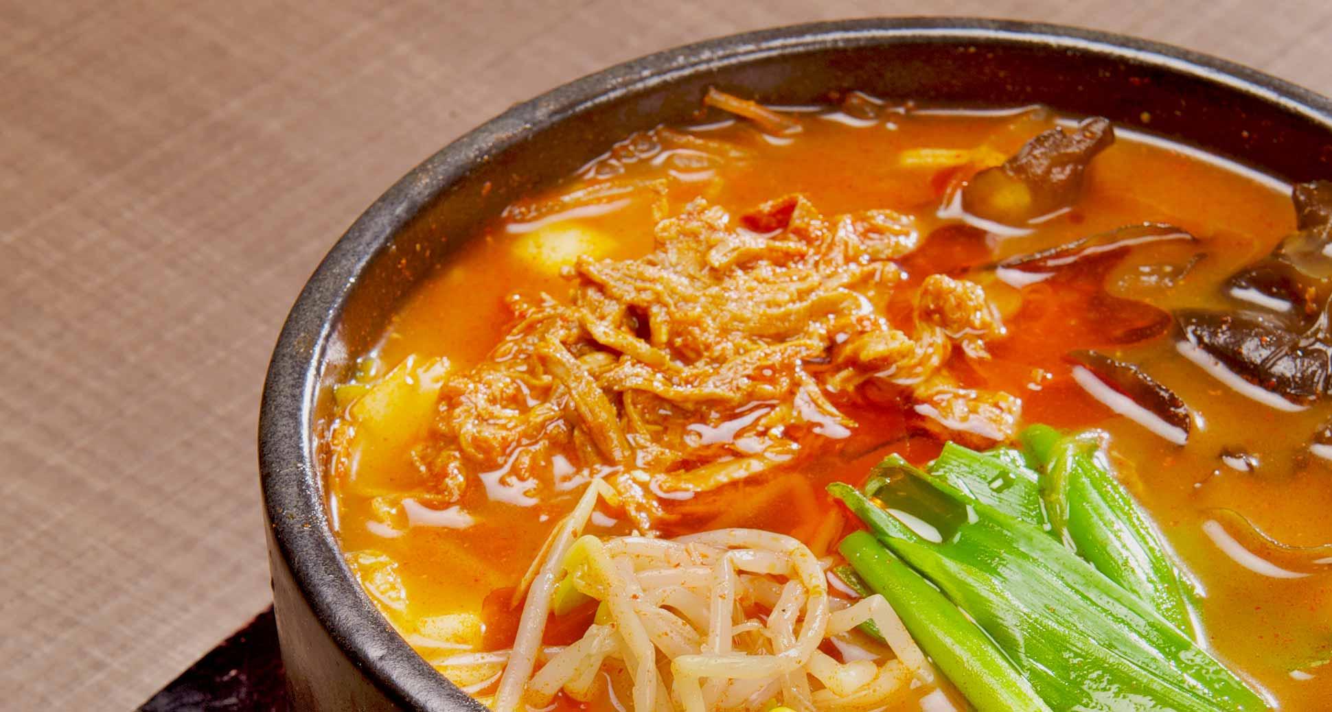 Yukgae-jang, Enticing Korean Beef Stew to Die for