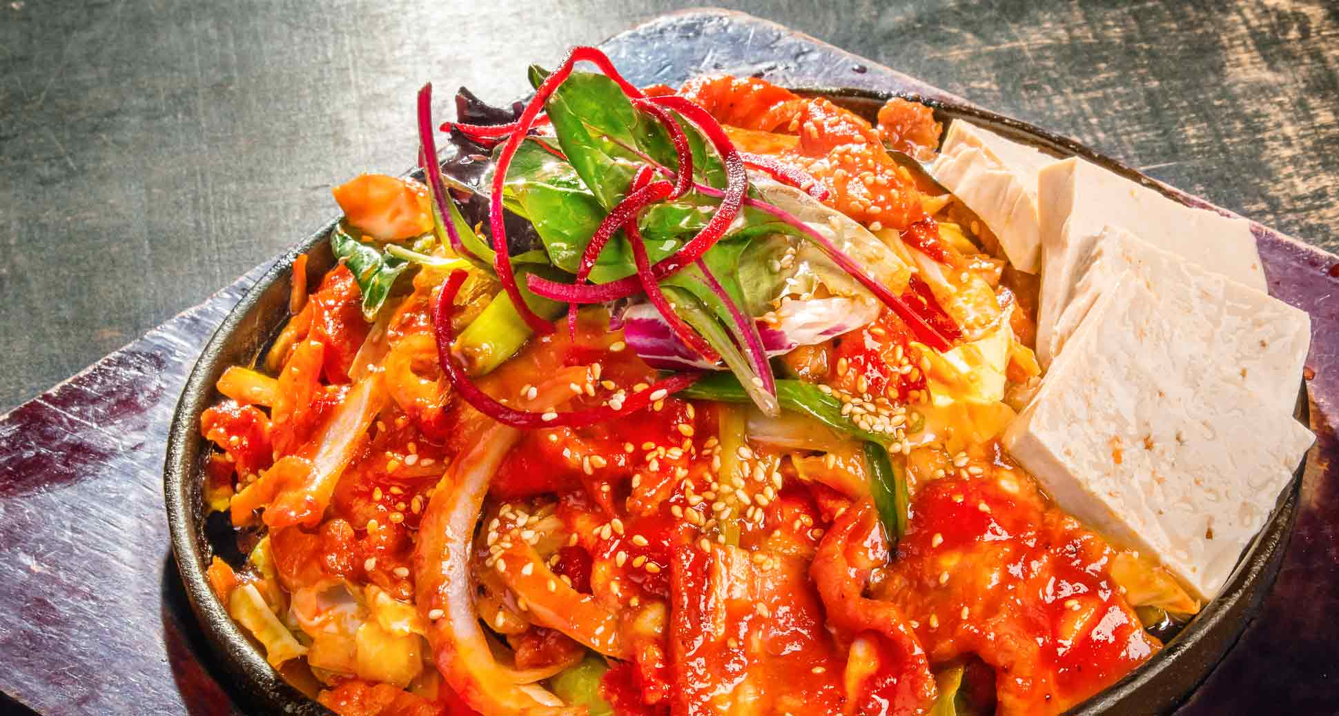 Dangerously Delicious: SURA House Special Spicy Pork Belly